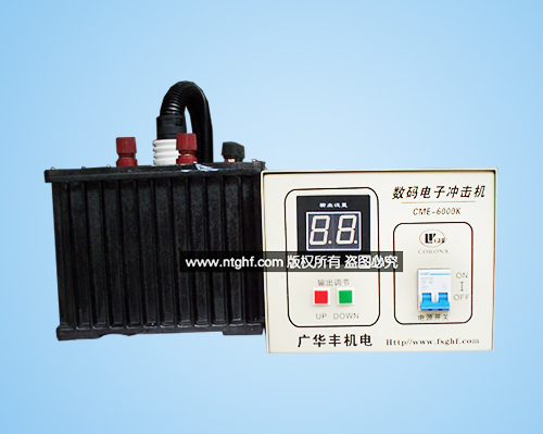 CME-200系列2KW-6KW台式电晕机